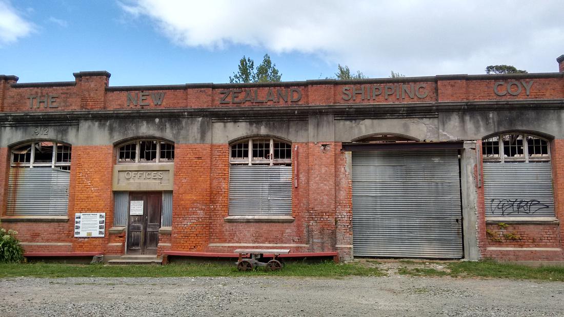 str-NZ-tokomaru-factory